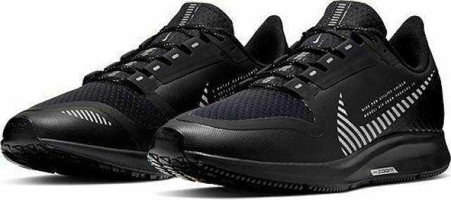 Giày chạy bộ Nike Air Zoom Pegasus 36 Shield